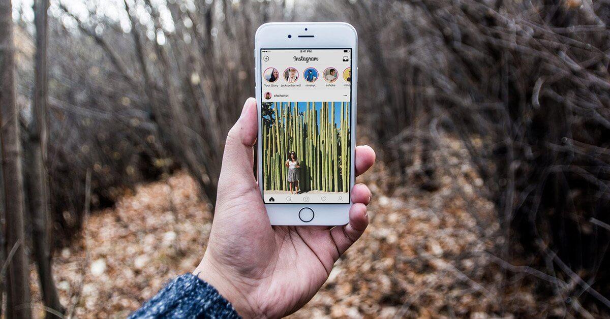E-ticaret firmaları Instagram Hikayeler özelliğinden nasıl faydalanabilirler?