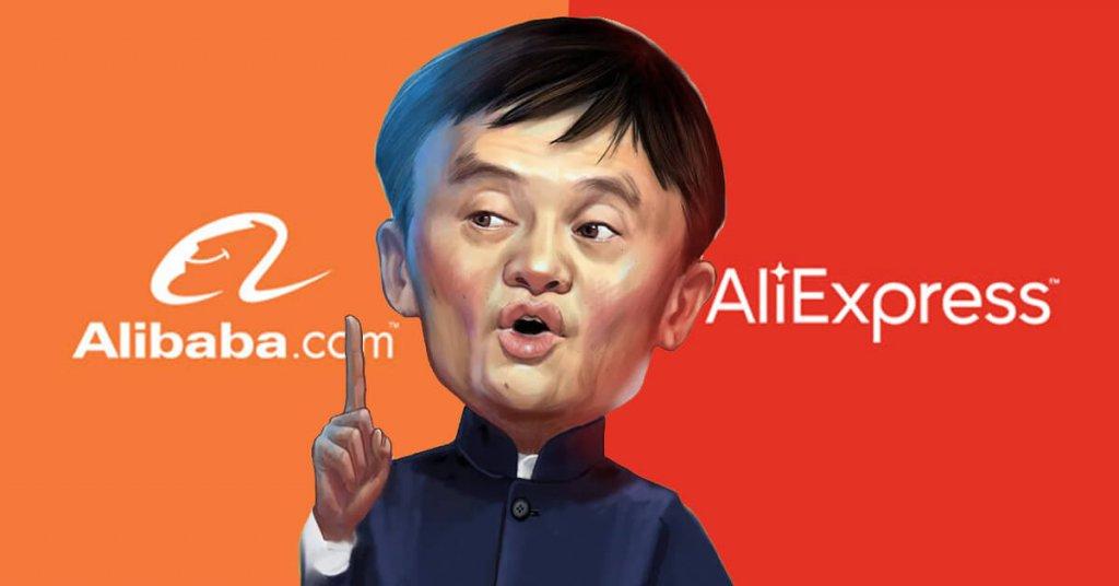 Alibaba'dan ürün tedarik etmek | Dikkat etmeniz gerekenler!