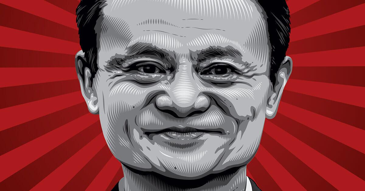 """""""Alibaba"""