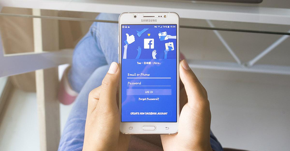 Facebook Piksel kullanmanın avantajları nelerdir?