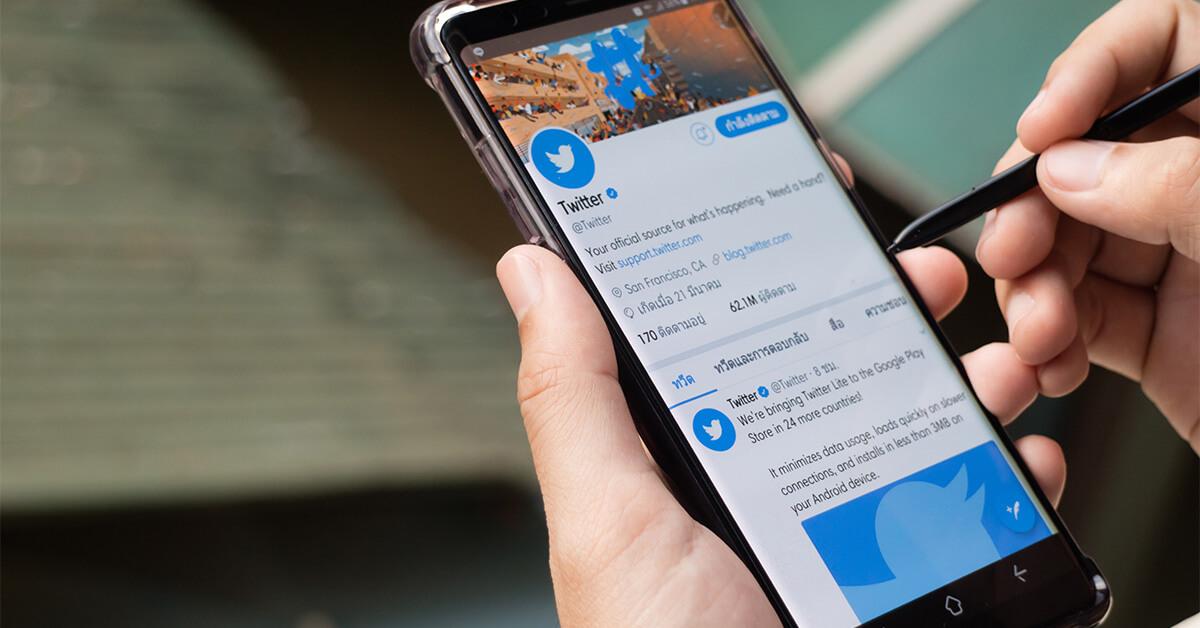E-ticaret firmaları için Twitter kullanımı ipuçları