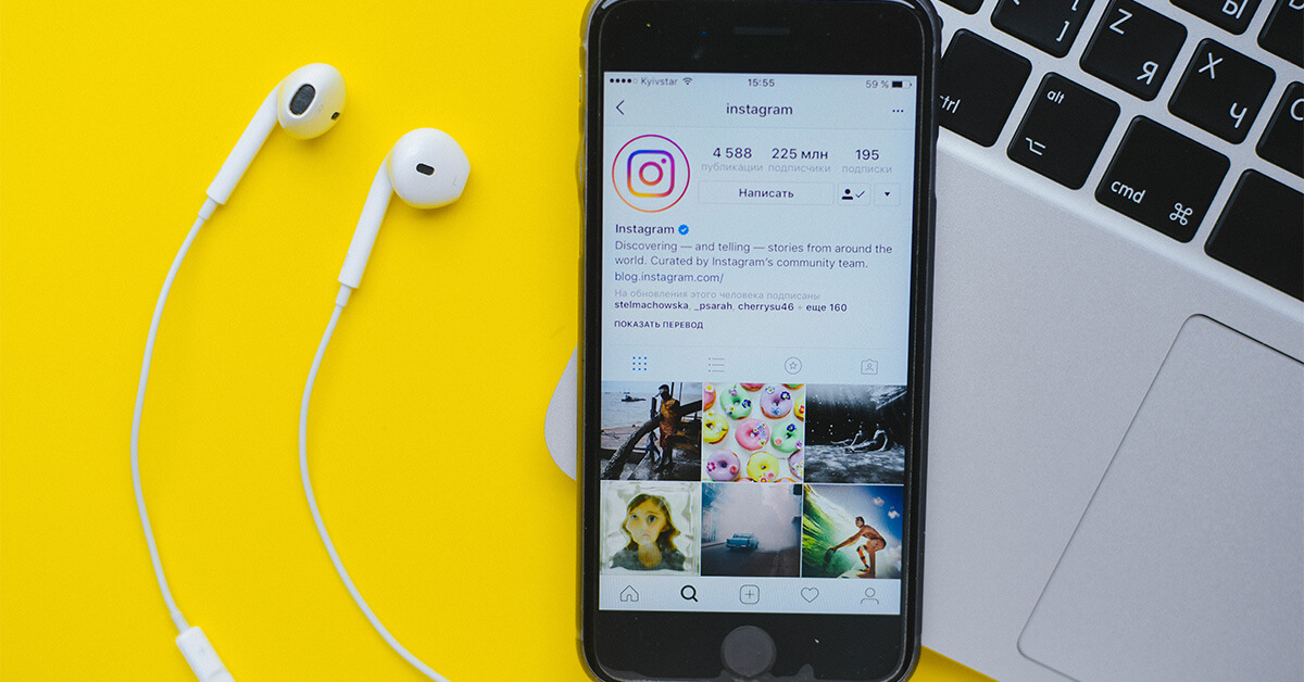 Instagram'da marka yaratmak için neler yapmalısınız?