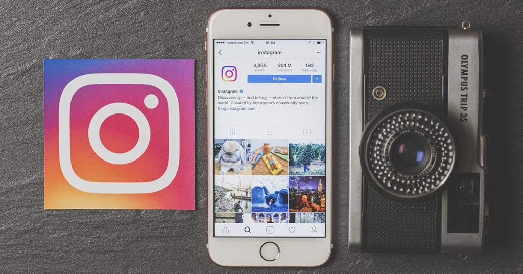 Instagram etkileşim arttırma yöntemleri