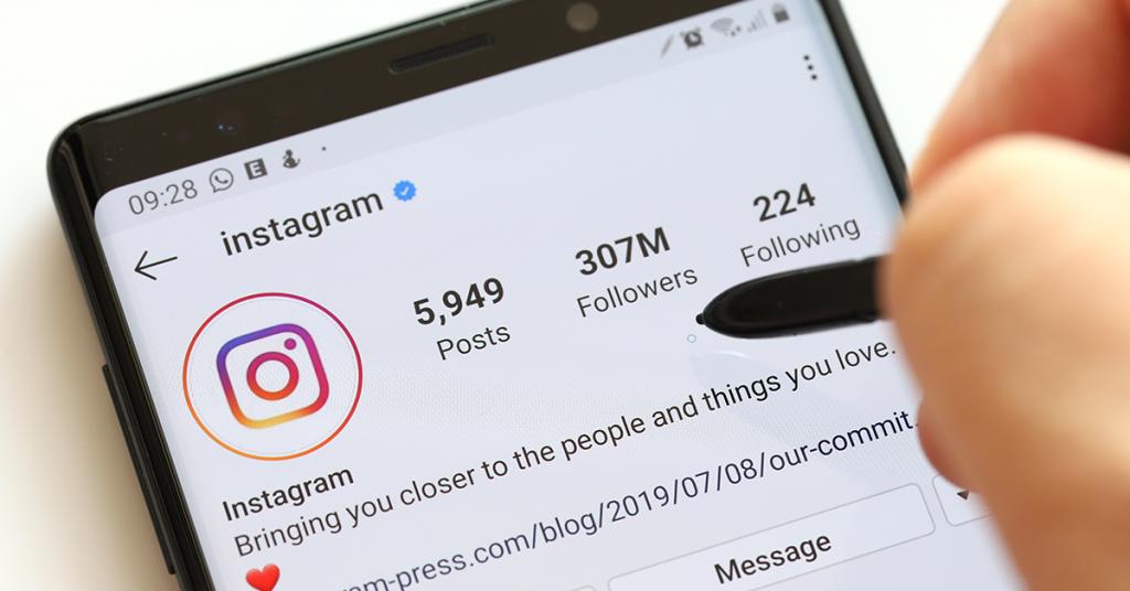 Instagram video paylaşım yaparken dikkat etmeniz gerekenler