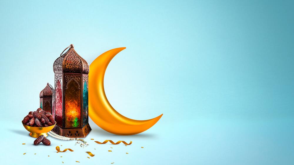 Ramazan Ayı İçin Özel Kampanya Oluşturma Rehberi